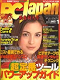 PC Japan (ジャパン) 2007年 01月号 [雑誌]