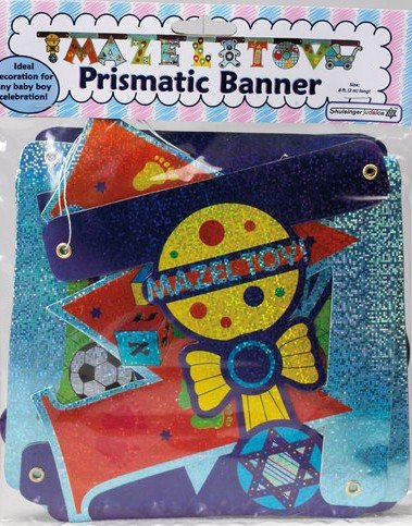 "Amazing Mazel Tov ""BOY"" Prismatic Banner: Ideal Decoration for Any Baby BOY Celebration!"