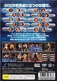 K-1 World Grand Prix 2005 [Japan Import]