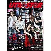 UTA☆ST@R vol.3 (Gakken Mook)