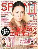 spring (スプリング) 2013年 01月号 [雑誌]