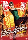 ���祳�졼�ȡ����른�㡼 RAGING PHOENIX [DVD]