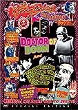 echange, troc Doctor of Doom (Las Luchadoras contra el médico asesino) / Wrestling Women vs. the Aztec Mummy (Las Luchadoras contra la momia