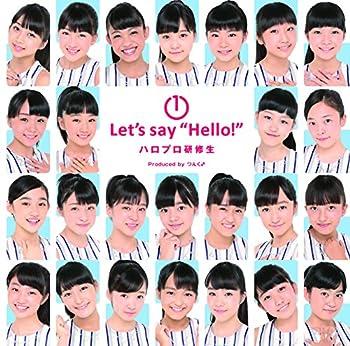"""1 Let's say """"Hello!"""""""
