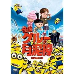 �����O���[�̌��D�_ [DVD]