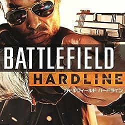 バトルフィールド ハードライン(初回特典:ユーティリティ バトルパックDLC&PlayStation Plus 15日間利用権同梱)