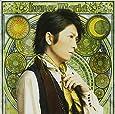 Lunar Maria【DVD付】