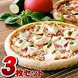 神戸ピザが自宅でも味わえる イタリア産 モッツアレッラ ごちそう マルゲリータ ピザ 3枚セット(冷凍ピザ)