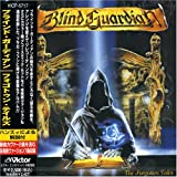 Blind Guardian Forgotten Tales