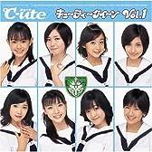 キューティークイーン VOL.1(初回生産限定盤)(DVD付)