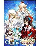 Chaos カオス TCG トライアルデッキ OS:英雄*戦姫 1.00