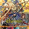 グングニル-魔槍の軍神と英雄戦争-オリジナルサウンドトラック