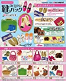 ぷちサンプルシリーズ おでかけ靴バッグ 1BOX(食玩)