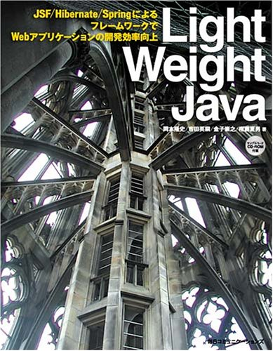 Light weight Java