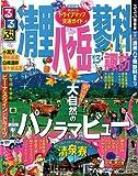 るるぶ清里 八ヶ岳 蓼科 諏訪'13 (国内シリーズ)