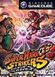 Super Mario Strikers [JP Import]