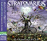 Elements Part 2 by Stratovarius (2003-10-22)
