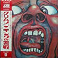 IN THE COURT OF CRIMSON KING クリムゾン・キングの宮殿 [12