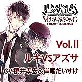 DIABOLIK LOVERS VERSUS SONG Requiem(2)Bloody Night Vol.II ルキVSアズサ CV.櫻井孝宏 ※/ CV.岸尾だいすけ ※Reading