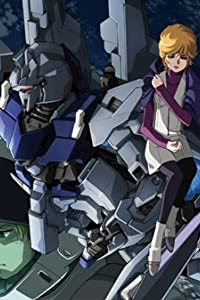 UC [Mobile Suit Gundam UC] 4 [Blu-ray]