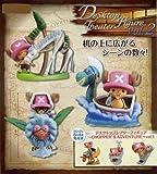 ワンピース デスクトップシアターフィギュア CHOPPER'S ADVENTURE vol.2 全3種セット