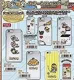 ねこあつめスマートフォンケース foriPhone6LOVE