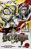 D.Grayーman 11 (ジャンプコミックス)