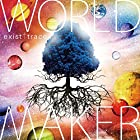 WORLD&nbsp;MAKER&nbsp;<初回限定盤>