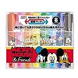 ゼブラ 水性ペン 紙用マッキー ディズニー 8色 WYT18-8C