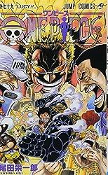 ONE PIECE 79 (ジャンプコミックス)