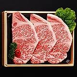 【冷凍配送】 【 牛肉 】 最高級 黒毛和牛 「 藤彩牛 」 霜降り サーロイン ステーキ ( A4 ~ A5 ) (200g×3枚)