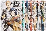 ヒナまつり コミック 1-7巻セット (ビームコミックス)