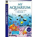 爆発的1480 シリーズ ベストセレクション マイ アクアリウム ~海水魚~