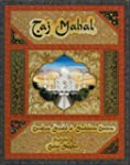 Taj Mahal (Age 5-18)