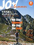 ヤマケイ JOY (ジョイ) 2009年 07月号 [雑誌]