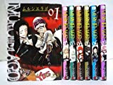 MURCIELAGO -ムルシエラゴ- コミック 1-7巻セット (ヤングガンガンコミックス)