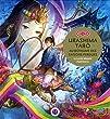 Urashima Tar� au royaume des saisons perdues
