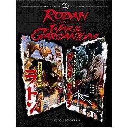 RODAN/WAR OF THE GARGANTUAS (2-DISC SET)