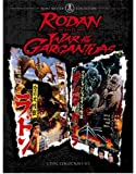 Rodan & War of the Gargantuas [DVD] [1956] [Region 1] [US Import] [NTSC]