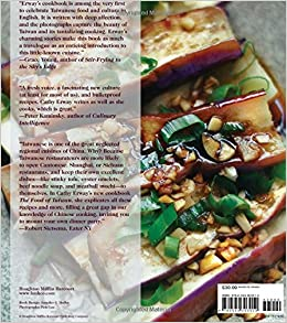 The Food of Taiwan: Recipes from the Beautiful