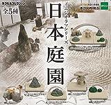 ミニジオラマシリーズ 日本庭園 全5種セット ガチャガチャ