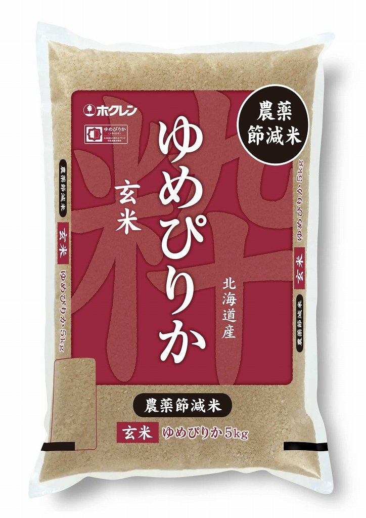 【Amazon.co.jp限定】ホクレン 北海道産 玄米 農薬節減米ゆめぴりか 5kg 平成26年産