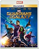 ガーディアンズ・オブ・ギャラクシー MovieNEX [ブルーレイ+DVD+デジタルコピー(クラウド対応)+MovieNEXワールド] [Blu-ray]