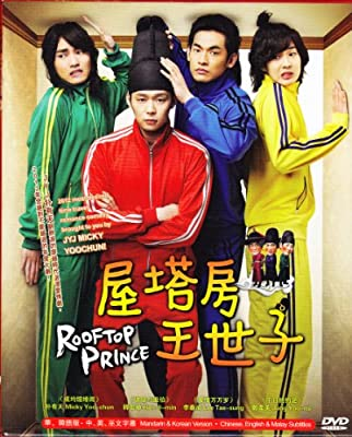 Rooftop Prince Korean Drama DVD with English Subtitle (Ntsc All Region)