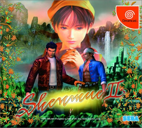 Shenmue II [Limited Edition] [Japan Import] (Shenmue 2 Dreamcast compare prices)