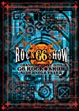 GRANRODEO LIVE 2011 G6 ROCK☆SHOW~SUPERNOVA FEVER~ LIVE DVD