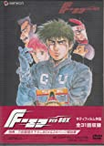 F-エフ- DVD-BOX