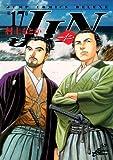 JIN(仁) 第17巻 (ジャンプコミックスデラックス)