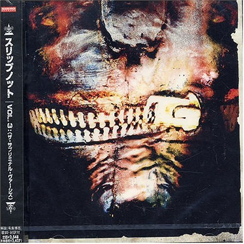 Slipknot - Vol. 3: The Subliminal Verses [Bonus Track] - Zortam Music