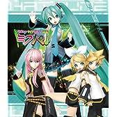 初音ミク ライブパーティー2011 (ミクパ♪) Blu-ray 限定盤